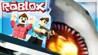 Roblox大白鲨模拟器! 乘坐军舰大战巨齿鲨? 面面解说