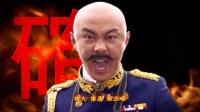"""张卫健 - 大无畏 (剧集""""大帅哥""""主题曲) Official MV"""