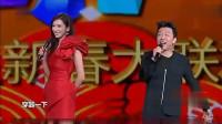 黄渤太有才了 模仿王宝强向林志玲求婚, 声音像本人一样, 太搞笑了!
