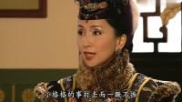 金枝欲孽: 如妃重获恩宠, 对皇后说的一番话, 真是够霸气!
