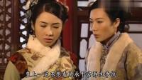 金枝欲孽: 孙白杨替玉莹说好话, 这可把尔淳气坏了!