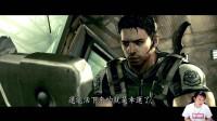 【小宇热游】PS4pro 生化危机5中文版 攻略解说视频直播01期