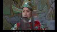 河北梆子——《钟馗嫁妹》全剧