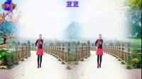 好心情蓝蓝广场舞元旦特献原创【114】健身俏皮舞【女人就要美美美正背面】附教学