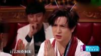《火星情报局4》薛之谦跟沈梦辰十指相扣, 杨迪直言有病!