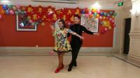 刘伟夫妇在新年华水兵舞年会上表演吉特巴, 非常精彩值得一看!