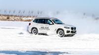 都在搞冰雪试驾, 为啥只有宝马敢让SUV在冰面上漂移?