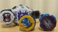 【小E】假面骑士ZI-O 扭蛋Rogue Build坦坦形态骑士手表 变身腰带联动 老实人 鳄霸 危险