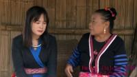 苗族电影片段、苗族搞笑视频-106--Hmong New release 2018