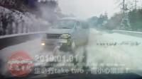 中国交通事故20190101: 每天最新的车祸实例, 助你提高安全意识
