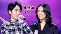 """吴青峰结交陈粒因当其迷弟 """"臭不要脸""""托关系要演唱会门票"""