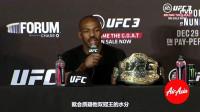 UFC232赛后发布会精华 骨头质疑DC双冠成色 机械婆淡定接受失利