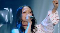《歌手2018》张韶涵VS蒙面唱将李慧珍《追梦赤子心》