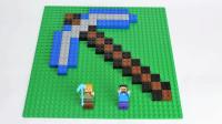 定格动画-乐高我的世界MC史蒂夫和ALEX拼装积木