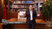 第216期《张虎成讲股权投资》(6):再努力也没用,你这个行业会越来越难!