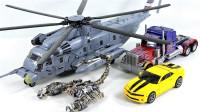 变形金刚电影威将M05以及擎天柱大黄蜂和蝎子机器人变形玩具