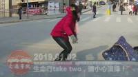 中国交通事故20190102: 每天最新的车祸实例, 助你提高安全意识