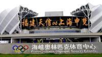 2018中乙联赛 5: 0, 福建天信vs上海申梵(完整版上)