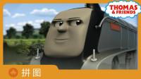 托马斯和朋友拼拼看  史宾塞 英文版