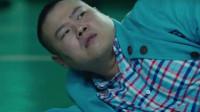 国产搞笑电影, 小岳岳表演碰瓷失败, 后果可想而知