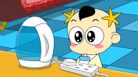 奶瓶小星:小心插座, 搞笑动画短片