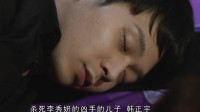 想你: : 尹恩惠趁朴有天不注意偷亲, 朴有天突然醒了, 尴尬了吧