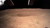 你见证了历史! 首张月球背面图片来啦