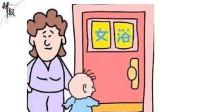 妈妈带着三岁男孩进女浴池被拒