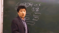 考研张雪峰课堂: 北京人的高考选择, 果然真的是这样? 哈哈, 搞笑