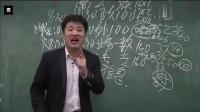 考研张雪峰: 这两所985大学合并, 搞笑的事情太多了吧? 哈哈, 搞笑