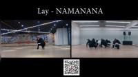 【Dance Cover】张艺兴 梦不落雨林 NAMANANA 舞蹈翻跳