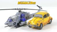 变形金刚大黄蜂电影系列直升机和甲壳虫大黄蜂机器人变形玩具