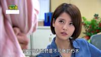 我的老師叫小賀: 听到女子的话, 美女说她有办法, 拿出一个东西?