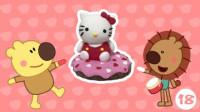 18 熊小米美育绘画手工达人 Hello Kitty