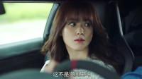 W-两个世界: 姜哲带吴妍珠去买衣服, 后悔不已!