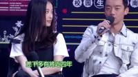 快本: 郑恺谈初恋, 一直暗恋人家四年, 对方还是校花, 妥妥的偶像剧啊