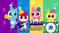 迷你特工队儿歌-祝你生日快乐