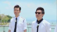 极限男人帮来到深圳 重新创业搏信任 极限挑战 180617