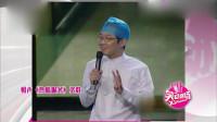 赵卫国大兵 真不愧是黄金搭档 上演《热情服务》观众掌声不断