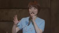日本声优花泽香菜成名曲《恋爱循环》演唱会LIVE版, 宅男现场沸腾了!