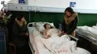 阜南女教师被学生殴打至昏迷/富豪回村送每家一套房/假戴森成本120元按专柜折扣卖