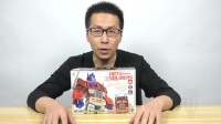 TF—圣贤的变形金刚玩具458,HS-02 擎天柱
