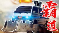 【XY小源】王者坦克 试玩 霸道五菱50怎么获得