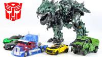 透明擎天柱汽车人团队超大型恐龙变形金刚钢索机器人变形玩具