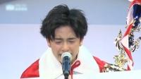日本最帅男高中生出炉 领奖时哭成泪人