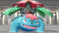 【逍遥小枫】Mega进化石入手! 挑战常磐道馆 !   精灵宝可梦Let's GO #27