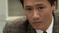 我本善良 : 为救齐浩南, 石伊明被枪击中, 患难见真情啊!