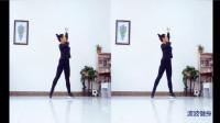 这套《动感活力健身操》真不错, 不仅简单, 还能燃脂减肥瘦全身