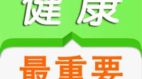 王健林: 有5万存款别存银行, 投这三个行业稳赚, 马云: 认同!