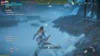 【MADAO船长】地平线: 黎明时分 攻略解说视频直播41期(DLC)